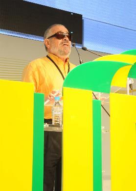Félix Villar