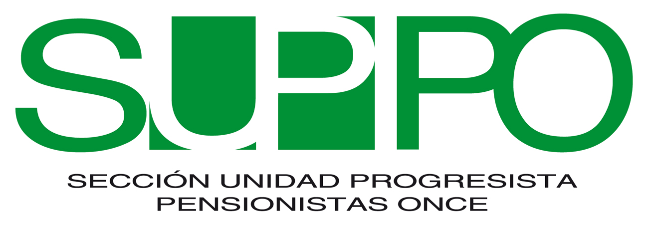 Logo SUPPO